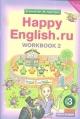 Happy English.ru 3 кл. Рабочая тетрадь часть 2я